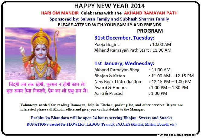 Akhand Ramayan Path New Year Celebration Asian Media Usa