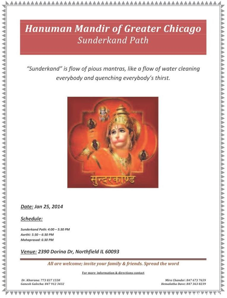 Invitation For Sunderkand Path - Premium Invitation Template Design | Bliss Escape