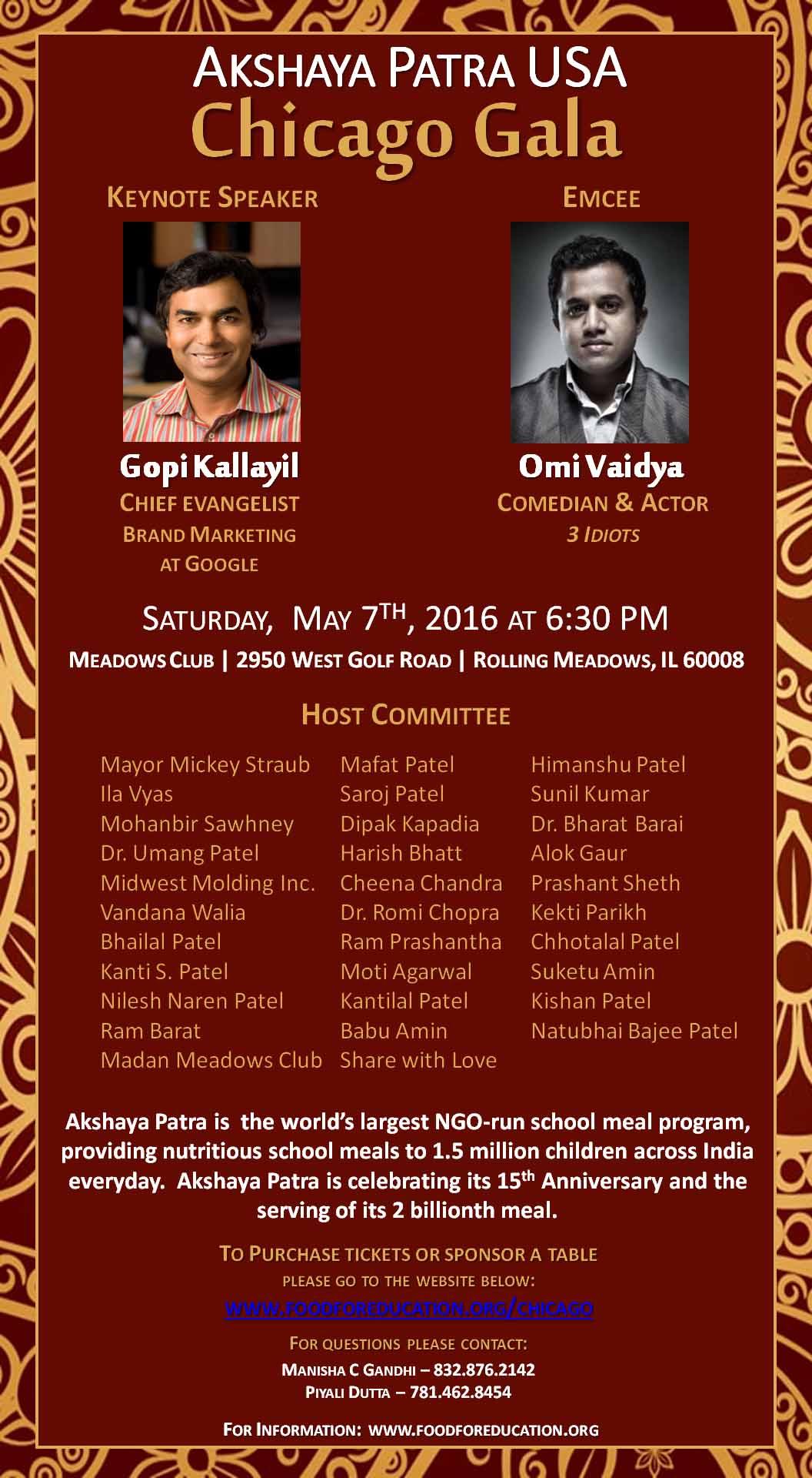 Akshaya Patra USA Chicago Gala
