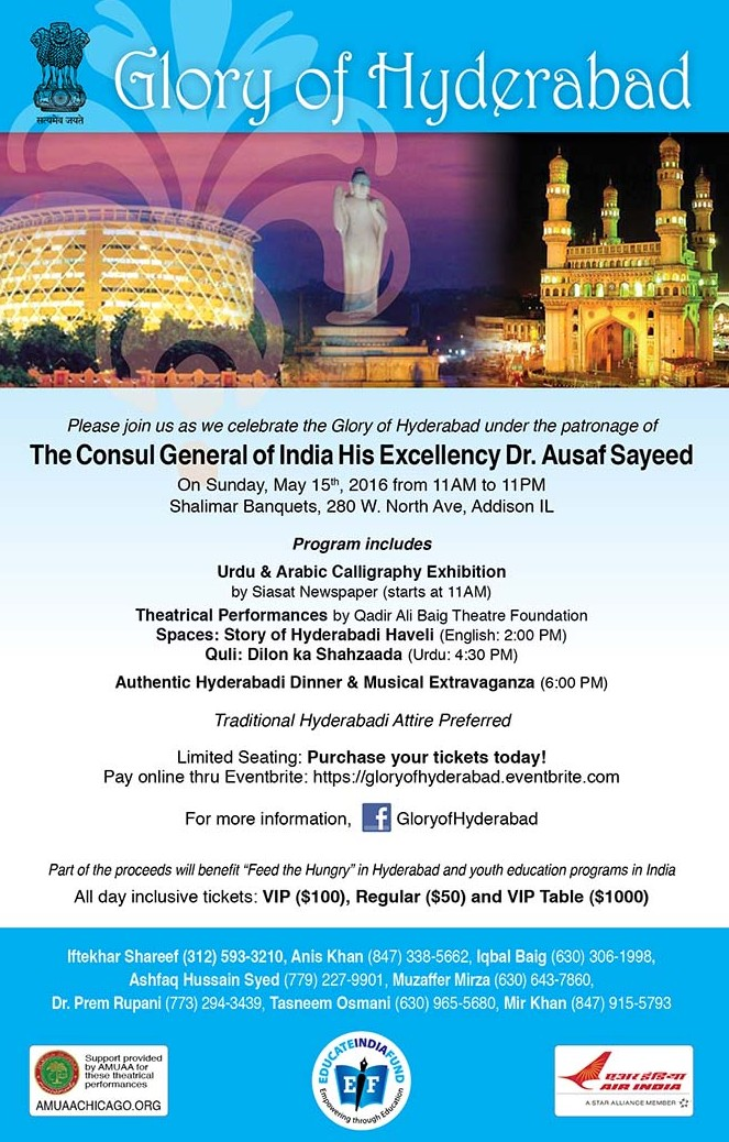 05-15-2016 The Glory of Hyderabad