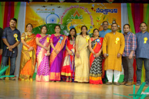 Sankranti and Republic Day celebrations - Asian Media USA