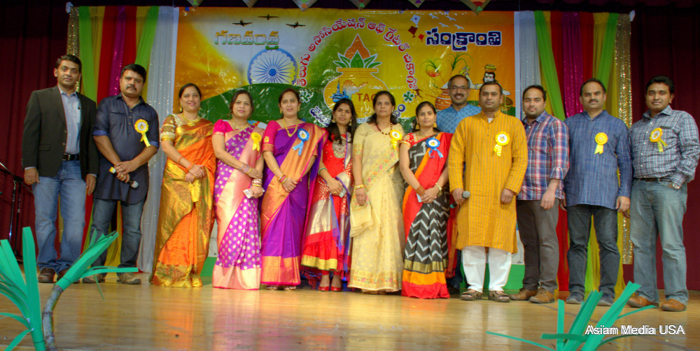 Sankranti and Republic Day celebrations - Asian Media USA