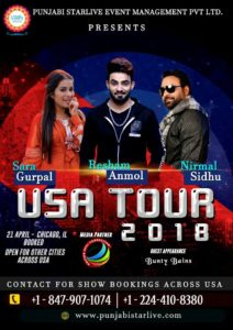 Punjabi Star Live USA Tour 2018 - Sara Gurpal, Nirmal Sidhu and Resham Anmol @ Chicago | Illinois | United States
