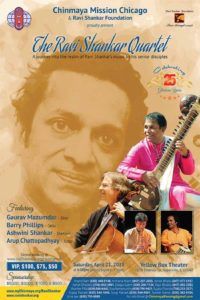 The Ravi Shankar Quartet @ Yellow Box Theater | Naperville | Illinois | United States