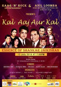 Kal Aaj Aur Kal @ AL Larson Prairie Center for Arts (Maggie Atcher Theatre) | Schaumburg | Illinois | United States
