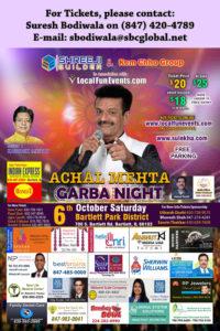 Achal Mehta Garba Night @ Bartlett Park District | Bartlett | Illinois | United States