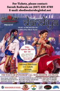 Bollywood Dandiya @ Monty's Elegant Banquets | Bensenville | Illinois | United States