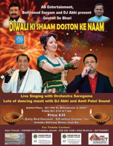 Diwali Ki Shaam Doston Ke Naam @ Ashton Place | Willowbrook | Illinois | United States