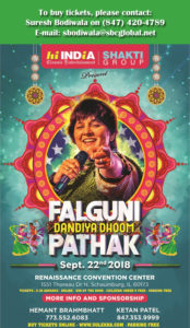 Falguni Pathak Dandiya Dhoom @ Renaissance Convention Center | Schaumburg | Illinois | United States